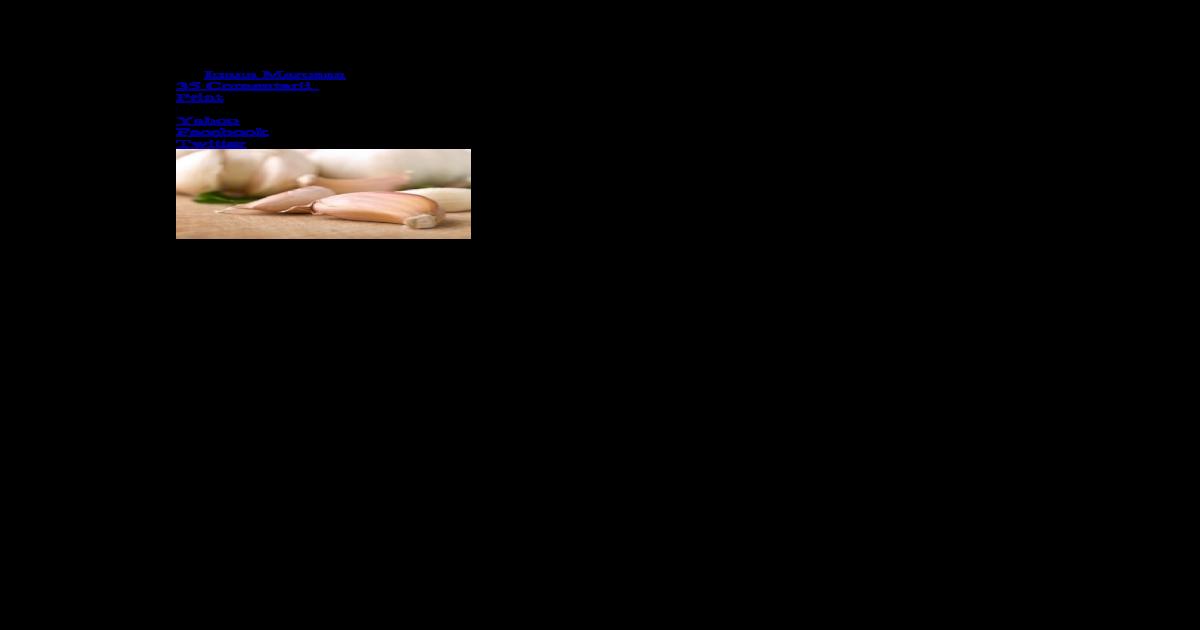 parazitii intestinali provoaca constipatie