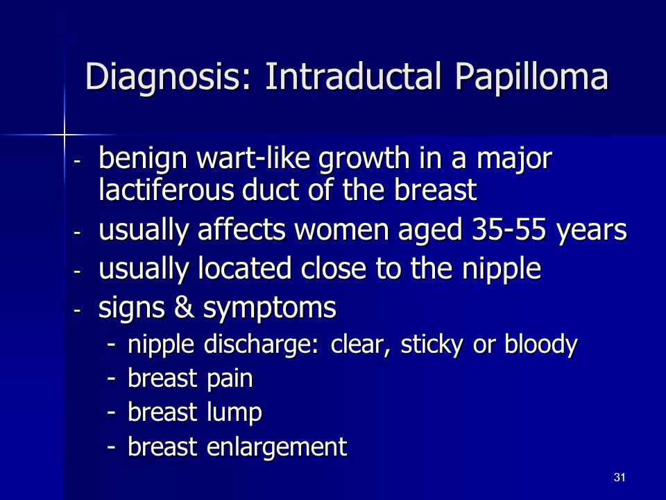 duct papilloma ppt)