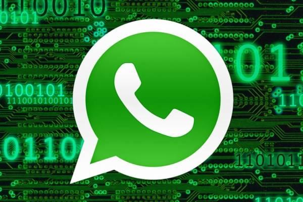 WhatsApp – atentie la acest virus distribuit prin retea