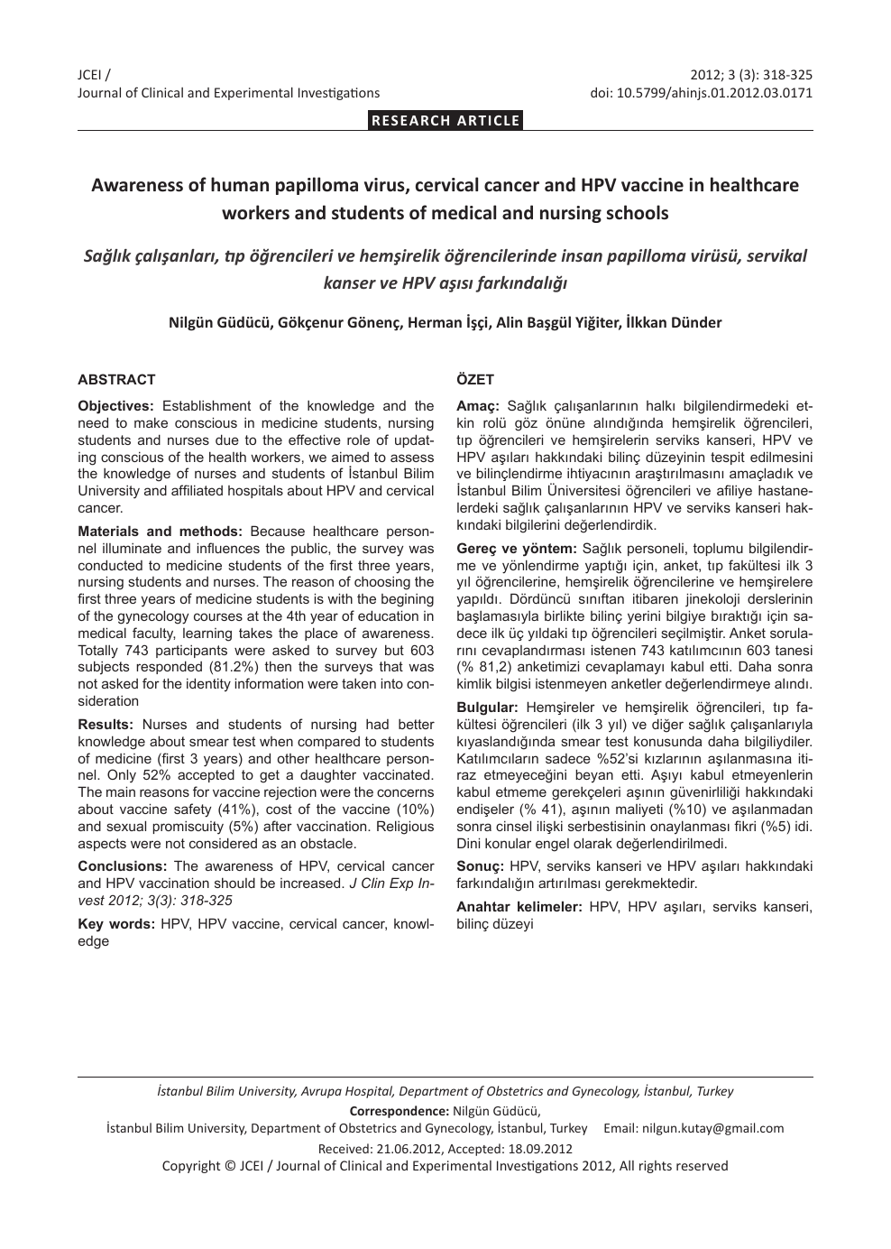 nursing journal human papillomavirus
