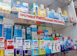 tratament antiviral gripa