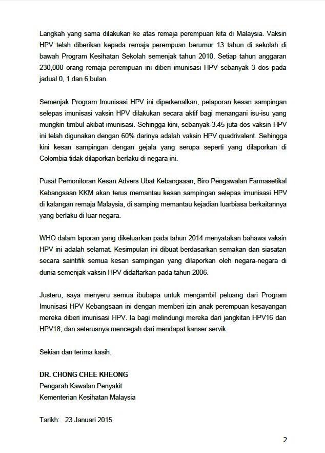 penyakit hpv malaysia)