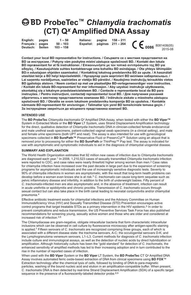 papillomavirus cause psychologique)