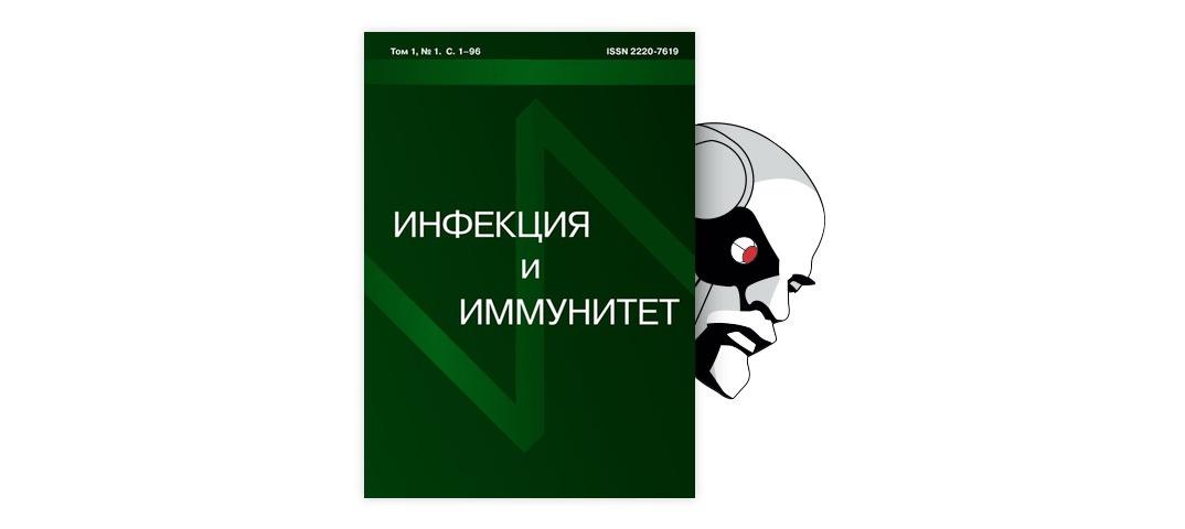 virus papiloma y ano)