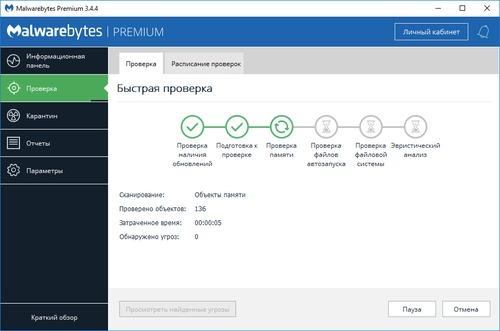 Tipurile de malware și cum le putem recunoaște - Security Portal