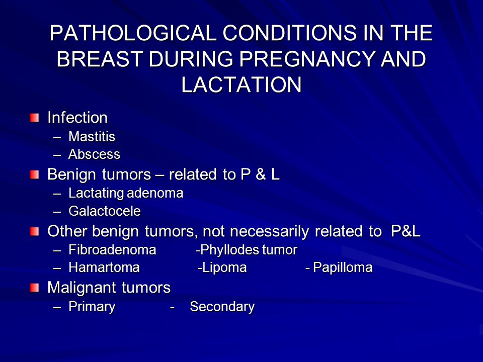 papilloma in breast during pregnancy)