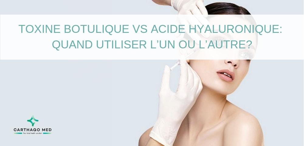 toxine botulique ou acide hyaluronique)