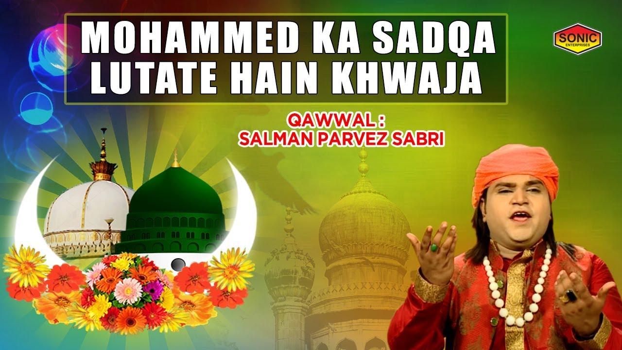 qawwali new)