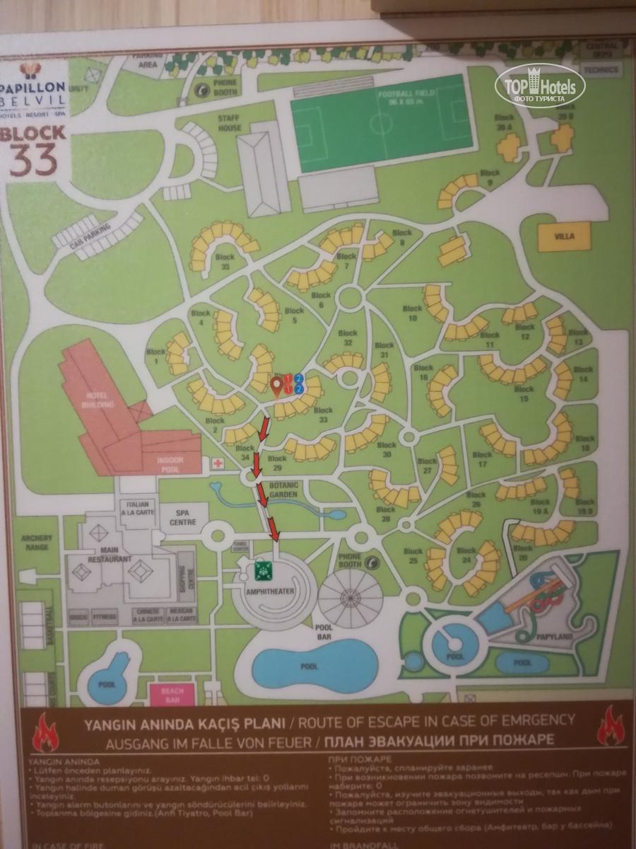 papillon zeugma map)