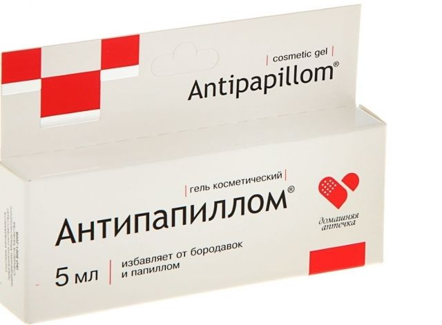 respiratie urat mirositoare tratament medicamentos yeast infection and vestibular papillomatosis