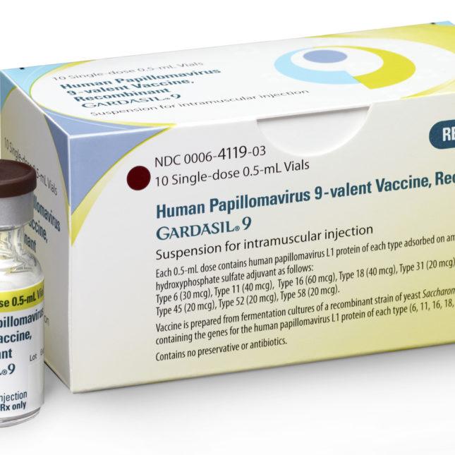 ndc human papillomavirus vaccine)
