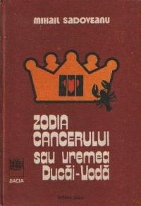 zodia cancerului pareri)