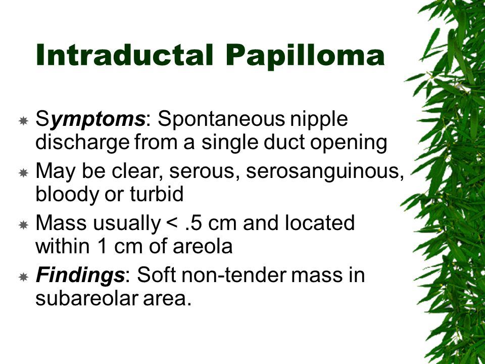 duct papilloma symptoms