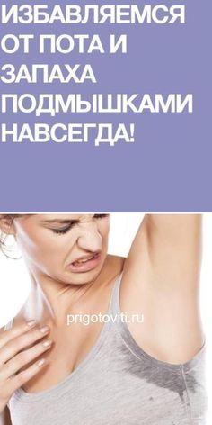 papilloma parazita)