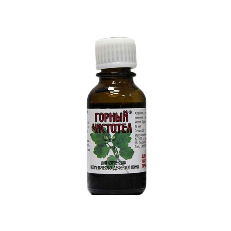 papillomas plant)
