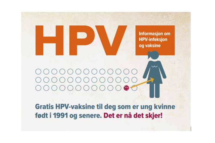 papilloma vaccine)