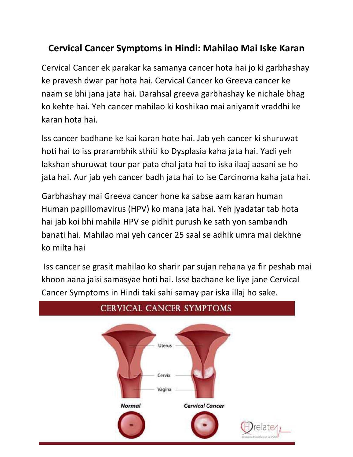 rectal cancer metastasis to bone human papillomavirus virology