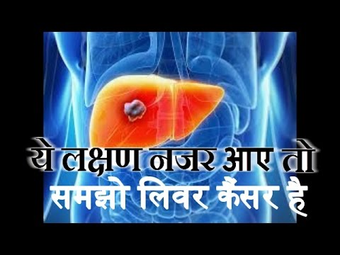 gastric cancer ke lakshan anthelmintic medicinal uses