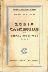 Caract. Perj. Roman Traditional - ZODIA CANCERULUI