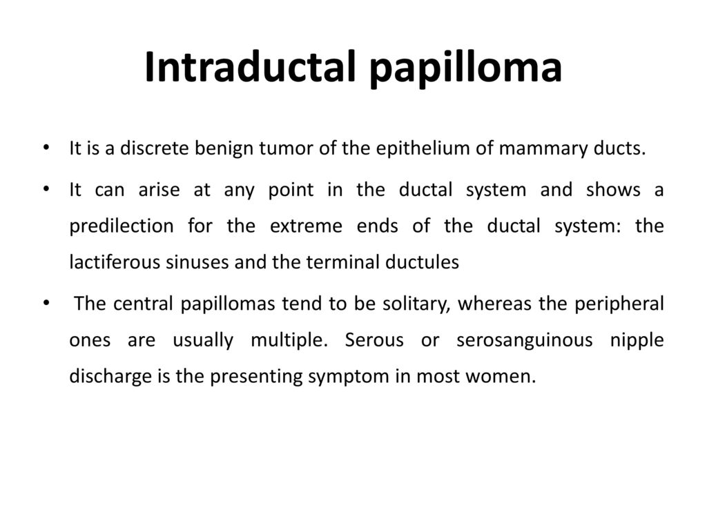 ductal papilloma discharge