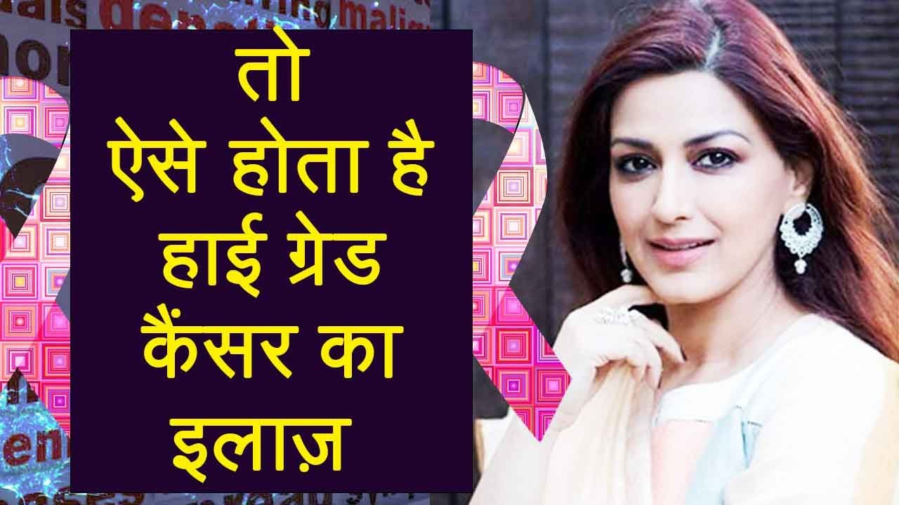 metastatic cancer kya hai in hindi)