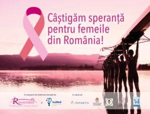 cancerul de san romania